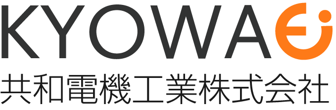 共和電機工業株式会社